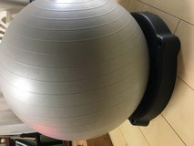 """26"""" Excercise Ball with Stand use as Chair in Okinawa, Japan"""