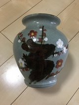 """Ceremic Flower Base 5.31"""" wide X 9.5"""" height 24"""" round in Okinawa, Japan"""
