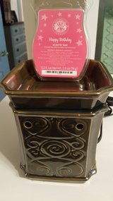 Scentsy Candle Warmer in Fairfax, Virginia