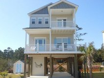 Waterview home a few miles from 172 Camp Lejeune back gate 3br 3bth (Sneads Ferry) in Camp Lejeune, North Carolina