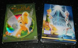 Disney Tinkerbell DVD Lot Secret of the Wings & Enter the World Of Fairies in Kingwood, Texas