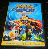 Pokemon Jirachi Wish Maker WishMaker DVD Movie + Pokemon Film Short in Kingwood, Texas