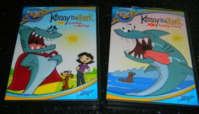 Kenny the Shark Discovery Kids DVD Lot Vol. 1 & 2 Feeding Frenzy / Good Guys Vs. Bad Guys in Kingwood, Texas