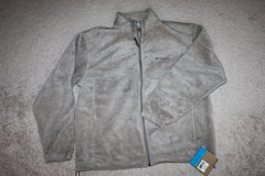 Columbia sweater/Jacket XL New in Savannah, Georgia