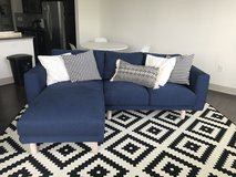 IKEA Sectional in Bellaire, Texas