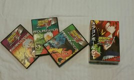 LOT OF DRAGONBALL GT DVDs in Columbus, Georgia
