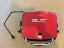 George Foreman grill in Okinawa, Japan