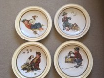 Rockwell Collectible Plates Gorham 1971 Limited Edition in Bolingbrook, Illinois