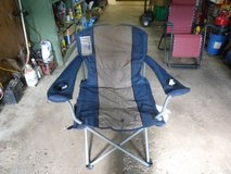 For Sale: Caravan Sports Extra Wide Outdoor Folding Chair in Bartlett, Illinois