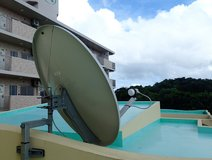 Satelite AFN Dish in Okinawa, Japan