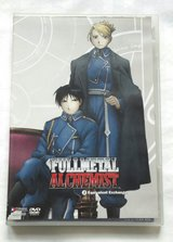 FULLMETAL ALCHEMIST VOL. 3 DVD in Columbus, Georgia