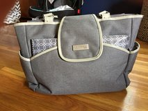Diaper bag -New in Clarksville, Tennessee