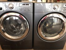 LG washer and dryer in Kingwood, Texas