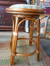 Rattan Stool in Cherry Point, North Carolina