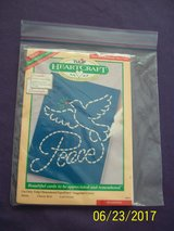 brand new needlework kits (tablecloth kit, napkin kit and greeting cards) in Goldsboro, North Carolina