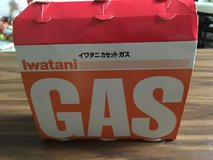 Japanese Gas Tanks in Okinawa, Japan