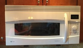 GE Profile Microwave / convection oven combo in Chicago, Illinois