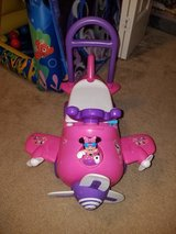 Minnie plane push & ride on toy in Travis AFB, California