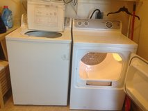 Used Washer and Dryer in Fairfax, Virginia