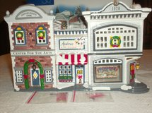 Dept. 56 - Center for the Arts in Naperville, Illinois
