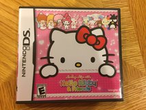 Nintendo DS Hello Kitty & Friends Game in Naperville, Illinois