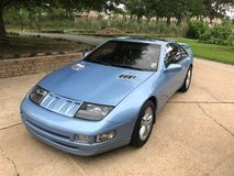 1990 Nissan 300ZX in Leesville, Louisiana