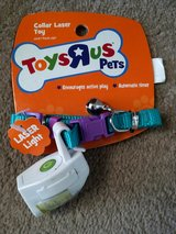 PET COLLAR LASER TOY, NIP in Lakenheath, UK
