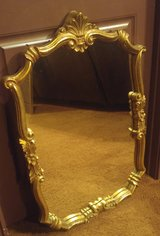 Lovely Vintage Ornate Mirror in Fort Campbell, Kentucky
