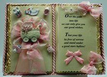 Baby Shower - Handmade books for any event Nr. 00011 in Grafenwoehr, GE
