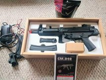 airsoft guns in Fort Knox, Kentucky