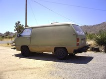 Toyota Van Wagon (Panel) in Yucca Valley, California