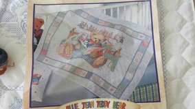 Bear Cross stitch kit in Alvin, Texas