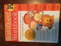 Kindergarten workbook NEW- Brainquest in Baytown, Texas