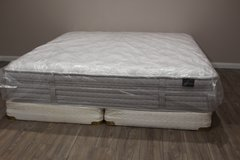 King Sized Mattress in CyFair, Texas