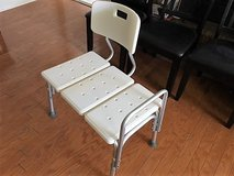 Bath Chair for Elderly or Disable person in Fort Rucker, Alabama