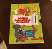 Rocky & Bullwinkle & Friends Season 1 in Chicago, Illinois