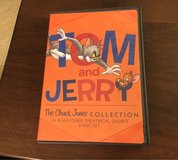 Tom & Jerry Chuck Jones Collection in Sugar Grove, Illinois