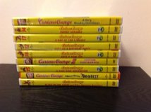 Curious Georges DVDs in Ramstein, Germany