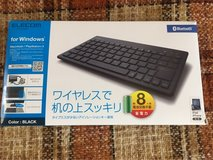 Bluetooth Keyboard in Okinawa, Japan