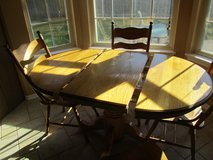Kitchen Table - Oak (NO chairs) in Naperville, Illinois
