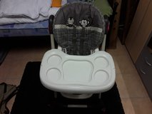 Kids high chair with table in Baumholder, GE