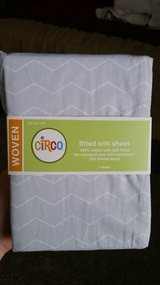 Brand new! crib or toddler bed sheet in Naperville, Illinois