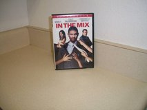 DVD- In the Mix in Sacramento, California