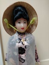 DOLL FROM VIETNAM in Morris, Illinois
