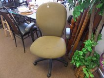 Quality Office chair - swivel, rocks and lifts in Cherry Point, North Carolina