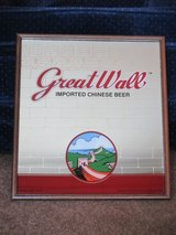 Great Wall Imported Chinese Beer Mirror - Bar Decor in Lockport, Illinois