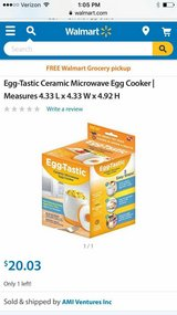 New egg cooker in Travis AFB, California