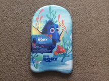Finding Dory kickboard new in Morris, Illinois
