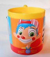 NEW Vintage RARE Ringling Bros. and Barnum & Bailey Plastic Animal Mug Cup Elephant Tiger Clown in Shorewood, Illinois