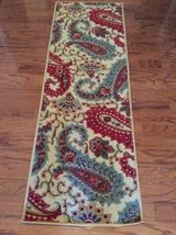 ***BRAND NEW***Paisley Floral Print Ivory Multicolor Runner*** in Kingwood, Texas